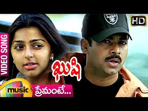 Telugu Love Video Songs - YouTube | Super Hit Love Songs | Songs