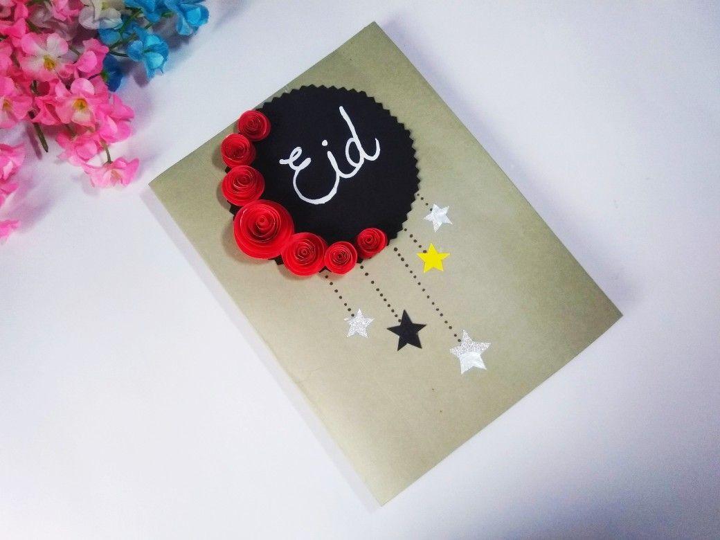 easy eid card designs in 2021  eid card designs simple
