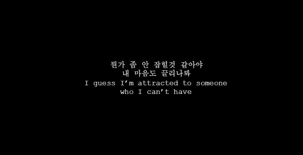 Playback Playback Quote Lyrics Korean Quotes Quotes Korean Words