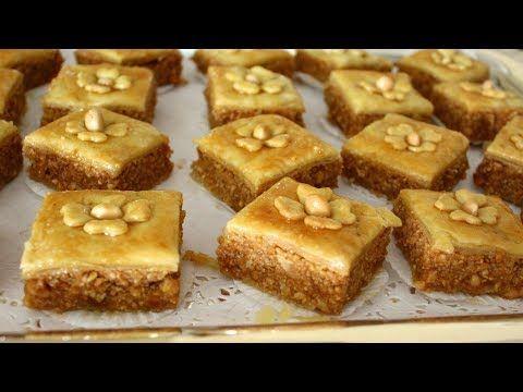 حلويات العيد X2f بقلاوة اكتر من رائعة اقتصادية بالكاوكاو الفول السوداني بكمية وفيرة بمذاق مميز جدا Youtube Baking Desserts Food