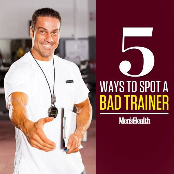 Bad Personal Trainers