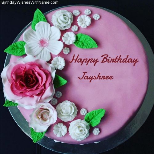 Pin By Kalpana Kulkarn On Bb Cake Name Strawberry Cakes Cake
