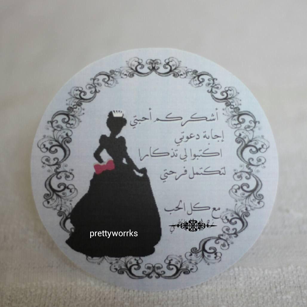 نتيجة بحث الصور عن بطاقات توزيعات اعراس Decorative Plates Decor Home Decor