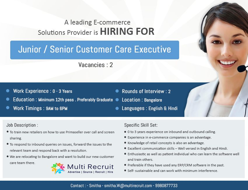 A leading E Commerce solutions providers is hiring for