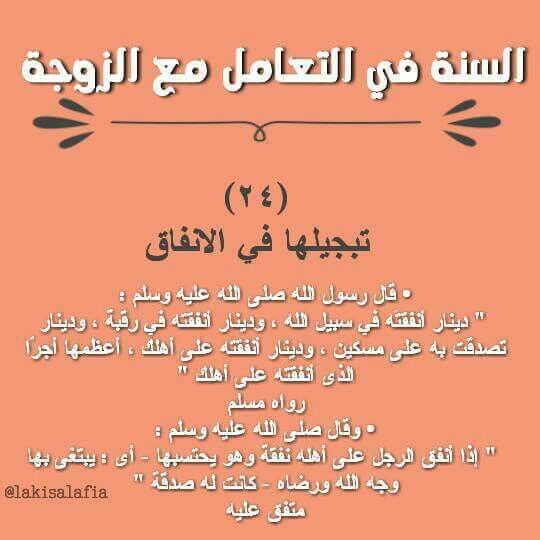 Pin By Ghada A On سنن Quran Verses Quotations Quotes