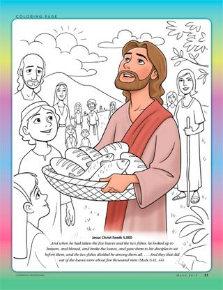 Jesus With Loaves And Fishes