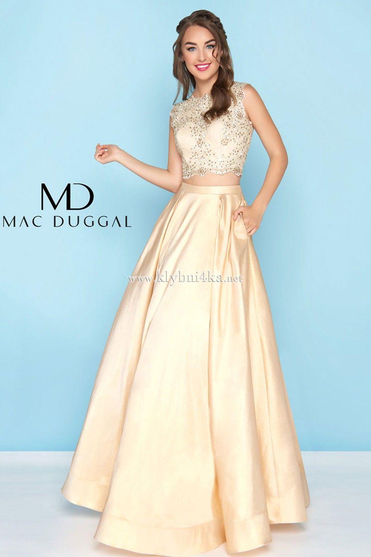 Золотистое платье для звездного выпускного вечера hollywood