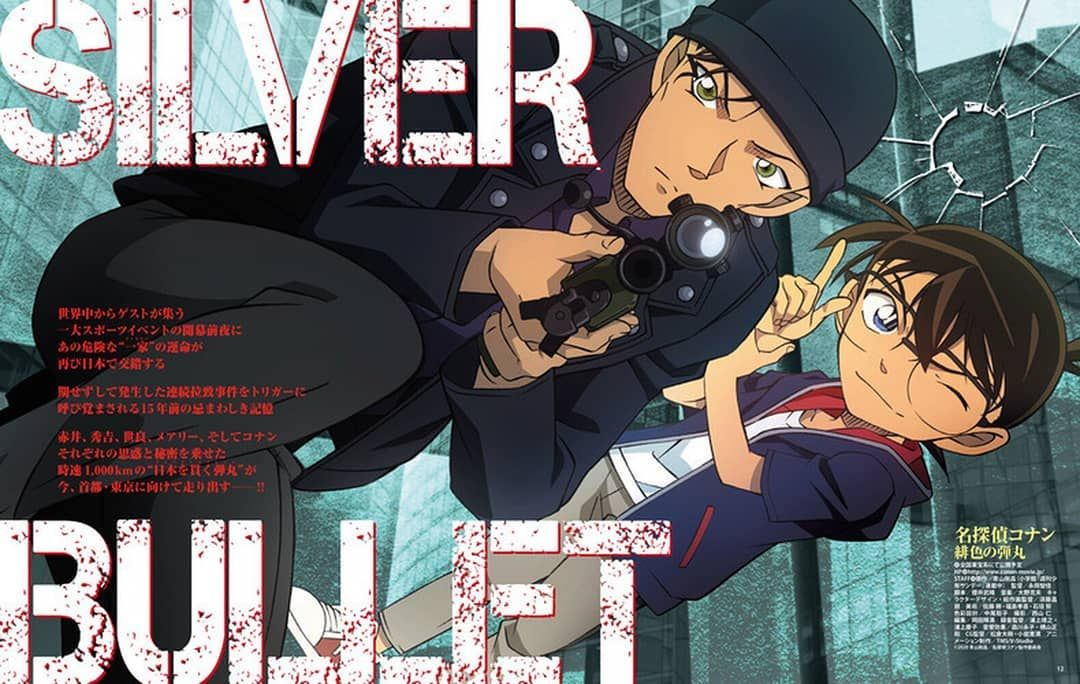 Angel Moon Shiho On Instagram صورة من عدد شهر يونيو من مجلة Animage للرصاصتان الفضيتان كونان اكاي فانز Anime Detective Conan Detektif Conan