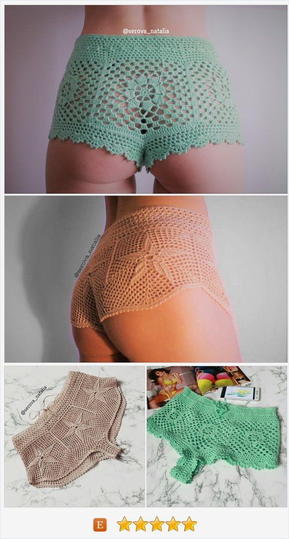 Crochet Shorts Pattern Beach Shorts Summer Shorts Bikini Bottom