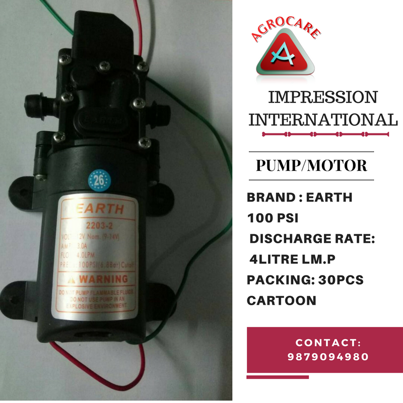 single motor - part of agriculture sprayer pumps | pump