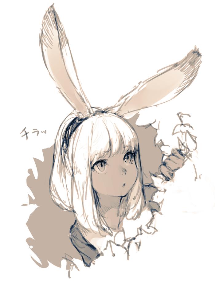 Anime Picture Search Engine 1girl Animal Ears Dark Skin Final Fantasy Junwool Monochrome Rabbit Ears Short Hai Character Illustration Character Design Anime