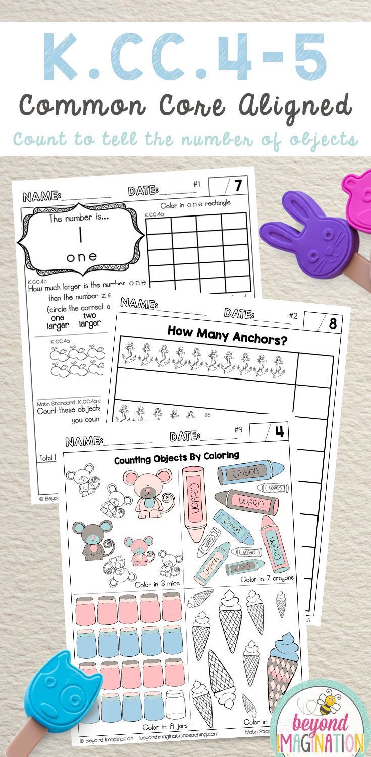 Kindergarten Math Worksheets Count To Tell The Number Of Objects
