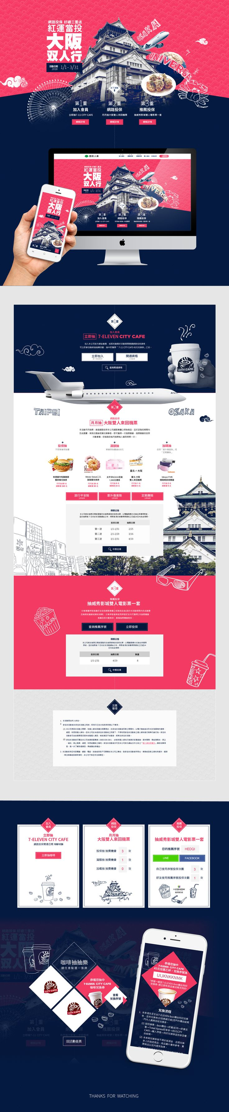Event Insurance Quote Cathay Life Insurance Event Site Layout Design  Insurance \ Car .