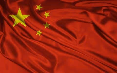 China Pode Rever Proibicao De Consoles No Pais Chinese Flag China Flag Flag