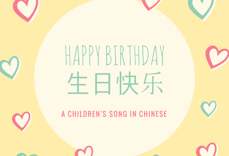 Happy Birthday Song in Chinese Happy birthday in chinese