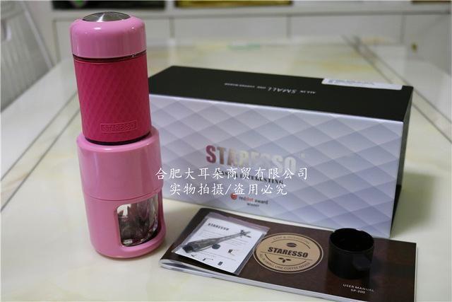 Genuine STARESSO 2 generation Portable Coffee machine Multifunction Mini Italian style Manual coffee maker espresso coffee pot