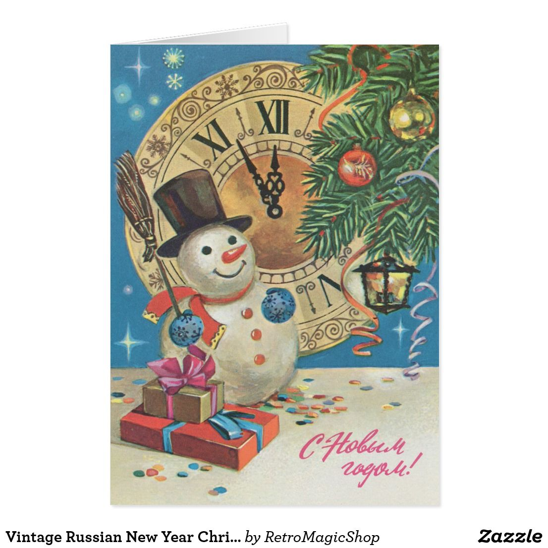 Vintage Russian New Year Christmas Greeting Card Vintage