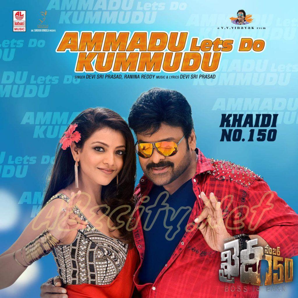 Ammadu Let S Do Kummudu Movie Songs Ammadu Let S Do Kummudu Pagalworld Ammadu Let S Do Kummudu Song Download Ammadu In 2020 Audio Songs Songs Mp3 Song Download
