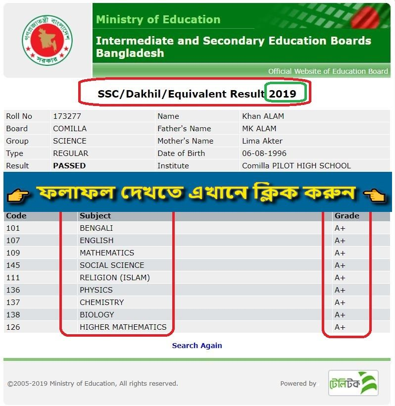 Ssc Result 2019 All Education Board With Marksheet Check Now