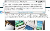 HTC X10 будет оснащён чипом Helio P10, 5,5-дюймовым экраном и камерой на 13Мп    Следующей новинкой от компании HTC, вероятнее всего, будет смартфон HTC X10, который станет преемником HTC One X9. Ожидается, что дебютировать аксессуар может в начале 2017 года и произойдет это на особом мероприятии, которое тайваньский бренд проведет 12 января, уже после того как закончится выставка CES 2017. Но все это менее чем догадки, ведь сама компания предпочитает держать в секрете то, ради чего…