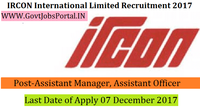 Ircon International Limited Recruitment   Assistant Manager