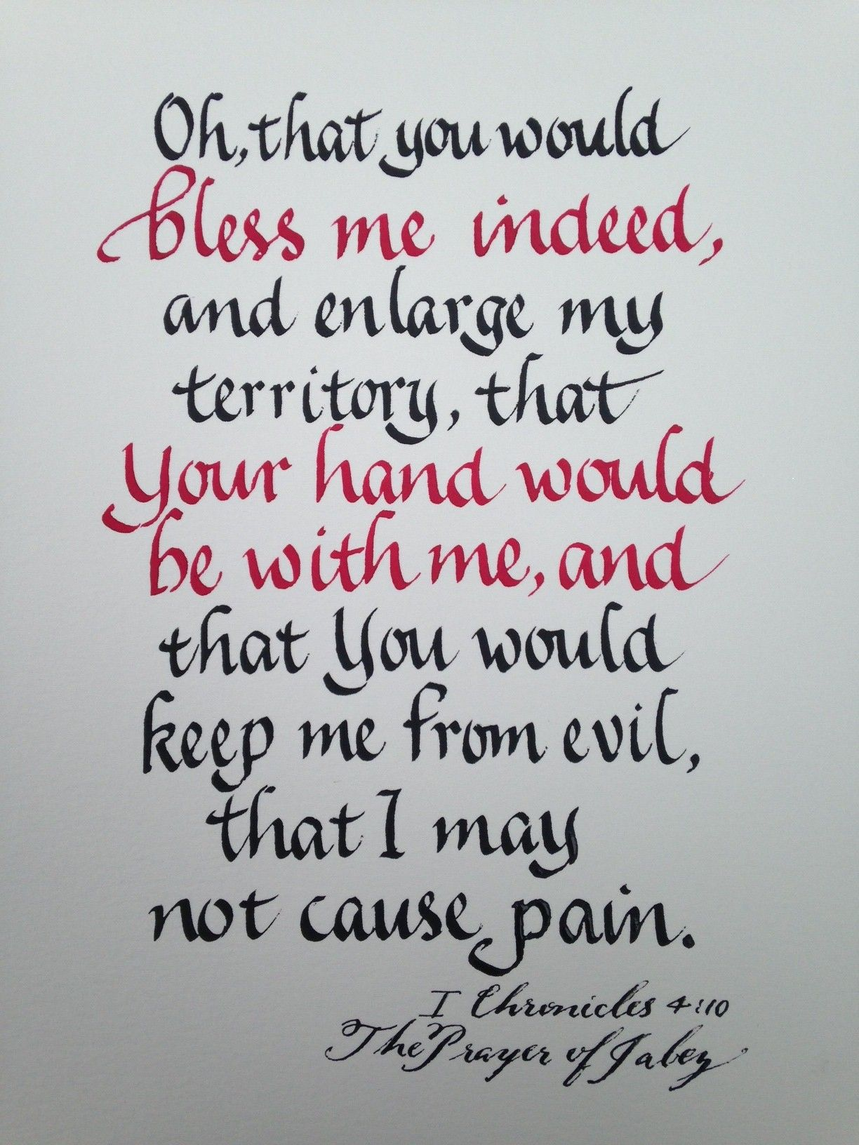 photo relating to Prayer of Jabez Printable referred to as The Prayer of Jabez I Chronicles 4:10 Bible Artwork Prayer