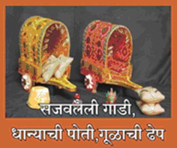 Rukhwat Items For Maharashtrian Wedding Am Supplying Rukwat Items