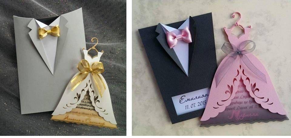 Home Decor 15 Wonderful Wedding Invitation Cards Wedding Invitation Cards Card Table Wedding Wedding Invitations