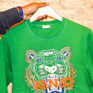 New winter sweat from kenzo