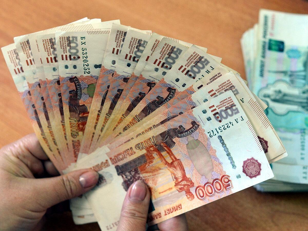 статус задержано кредит европа банк