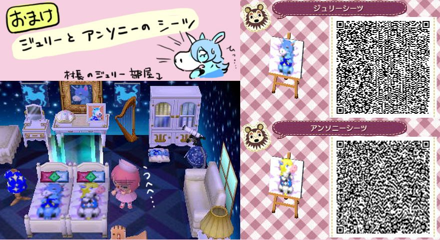 Animal Crossing New Leaf Photo Animal Crossing Animal Crossing Qr Animal Crossing 3ds