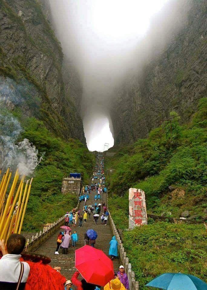 La puerta del cielo ,  china