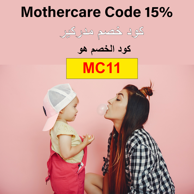 Care Care41189779 Twitter Care Mothercare Crochet Hats