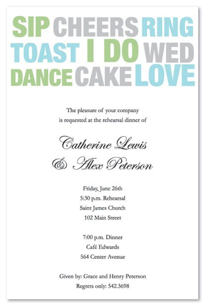 Rehearsal Dinner Invitations Sip And Dance