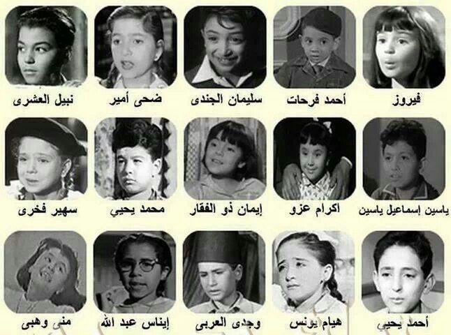 اطفال السينما المصرية Egyptian Movies Egypt History Egyptian Actress