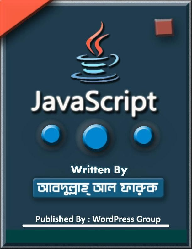 JavaScript Bangla Ebook Free Download Bangla JavaScript Book