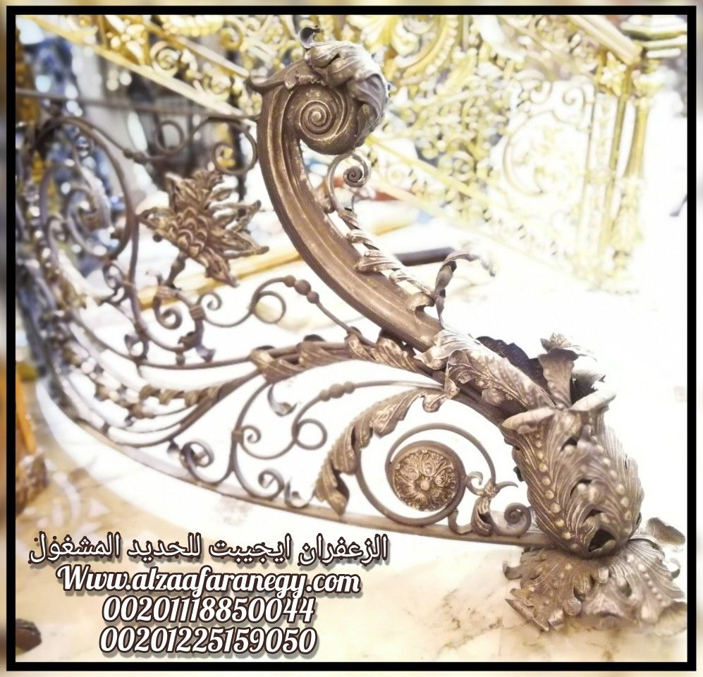 Alzaafaran Egypt Furniture Chandeliers And Decorations Dears After Greeting It Is From Our Plea Crown Jewelry Metal Egypt
