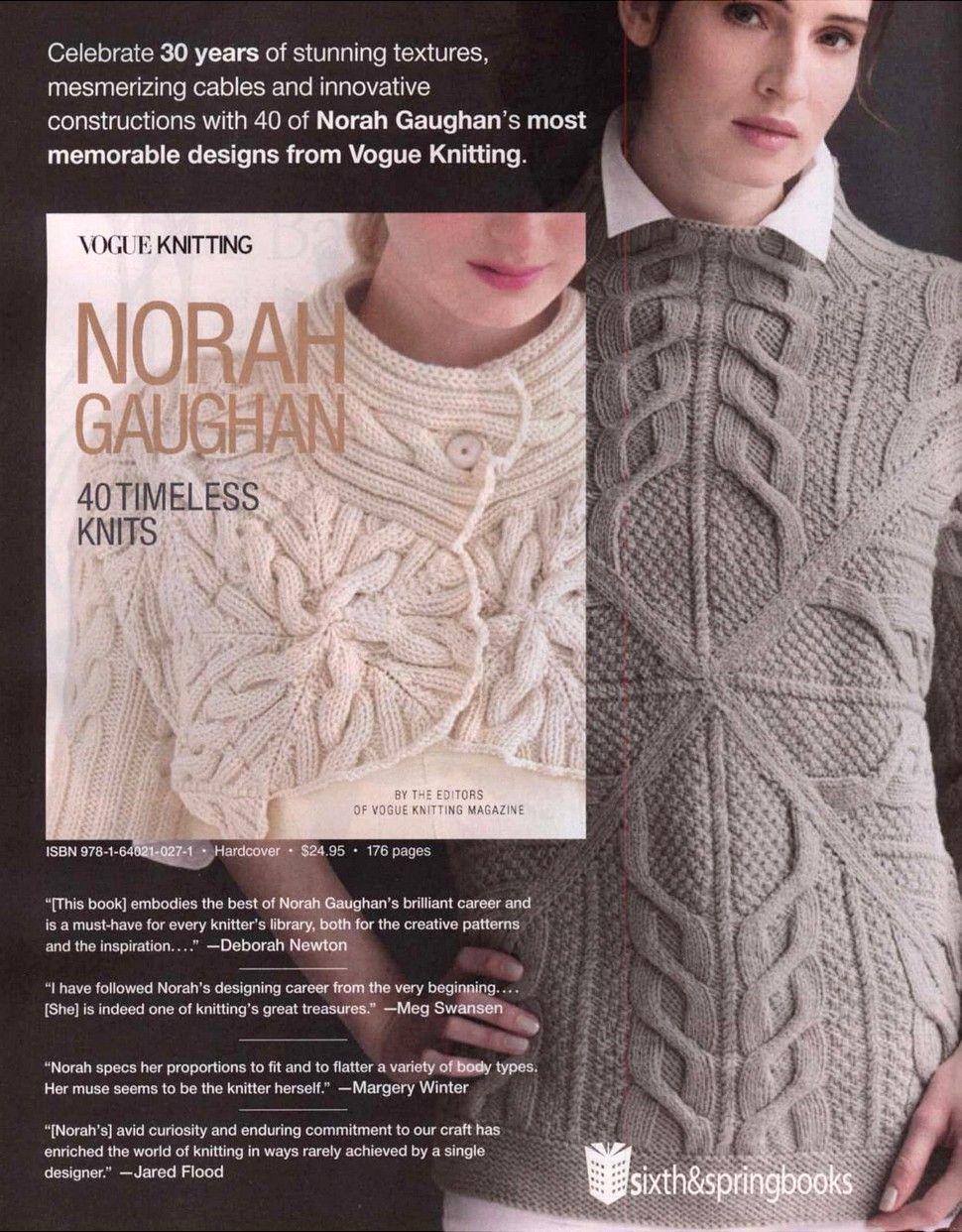 Vogue Knitting Late Winter 2019   Обсуждение на LiveInternet