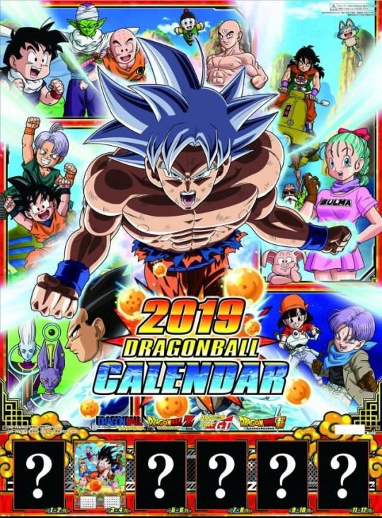 Calendrier 2019 (With images) Dragon ball z, Anime