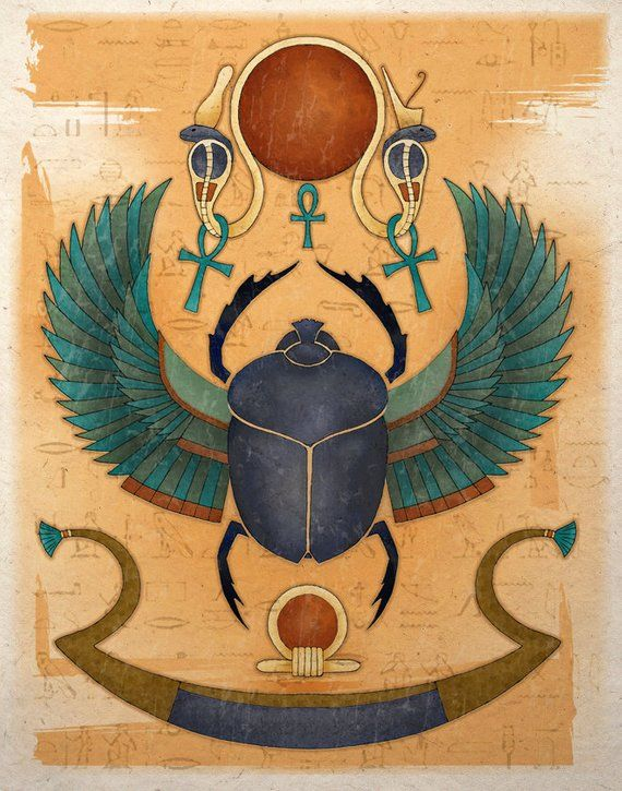 Egyptian Art Print Winged Scarab Sun God Ra