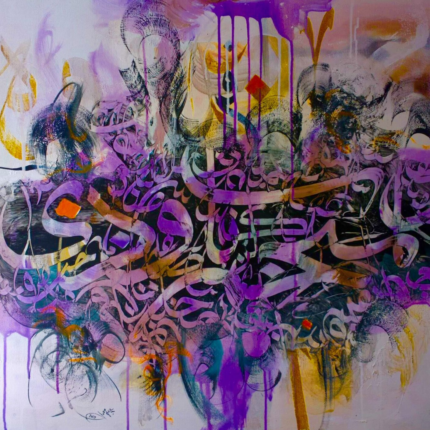 Desertrose gorgeous colorful calligraphy art painting