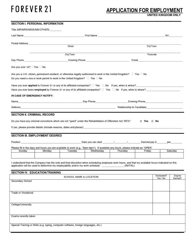 Xxi Job Application Cv Template European Forever 21 Job - admission form format for school