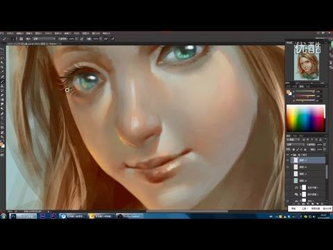 Digital Painting : Portrait of Girl