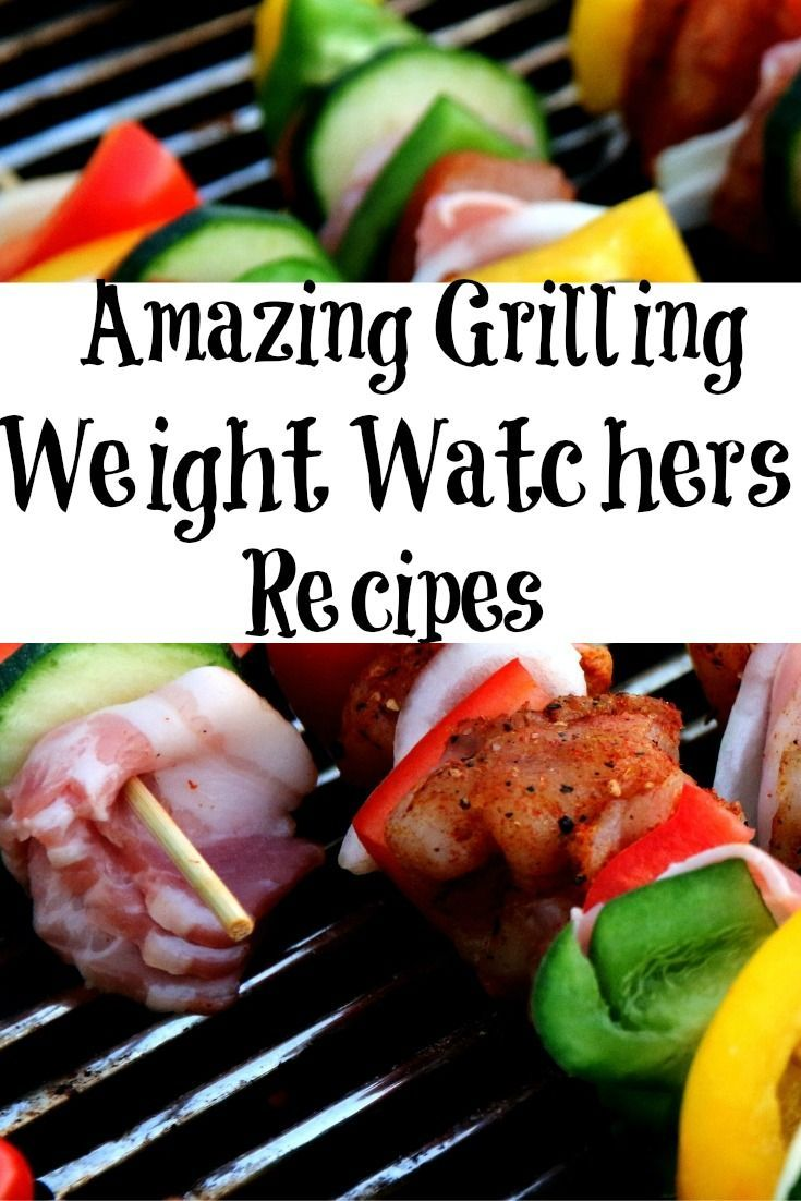 These Amazing Weight Watchers Grilling Recipes are the perfect way to stay on track with WW Freestyle plan this summer! So many zero Smartpoint options! Amazing Weight Watchers Grilling Recipes are the perfect way to stay on track with WW Freestyle plan this summer! So many zero Smartpoint options!