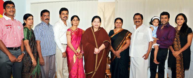 jayalalitha House photo | CM Jayalalitha | Pinterest ... | 784 x 319 png 420kB