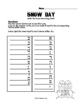 hebrew alphabet write the room snow theme activities students and hebrew school. Black Bedroom Furniture Sets. Home Design Ideas