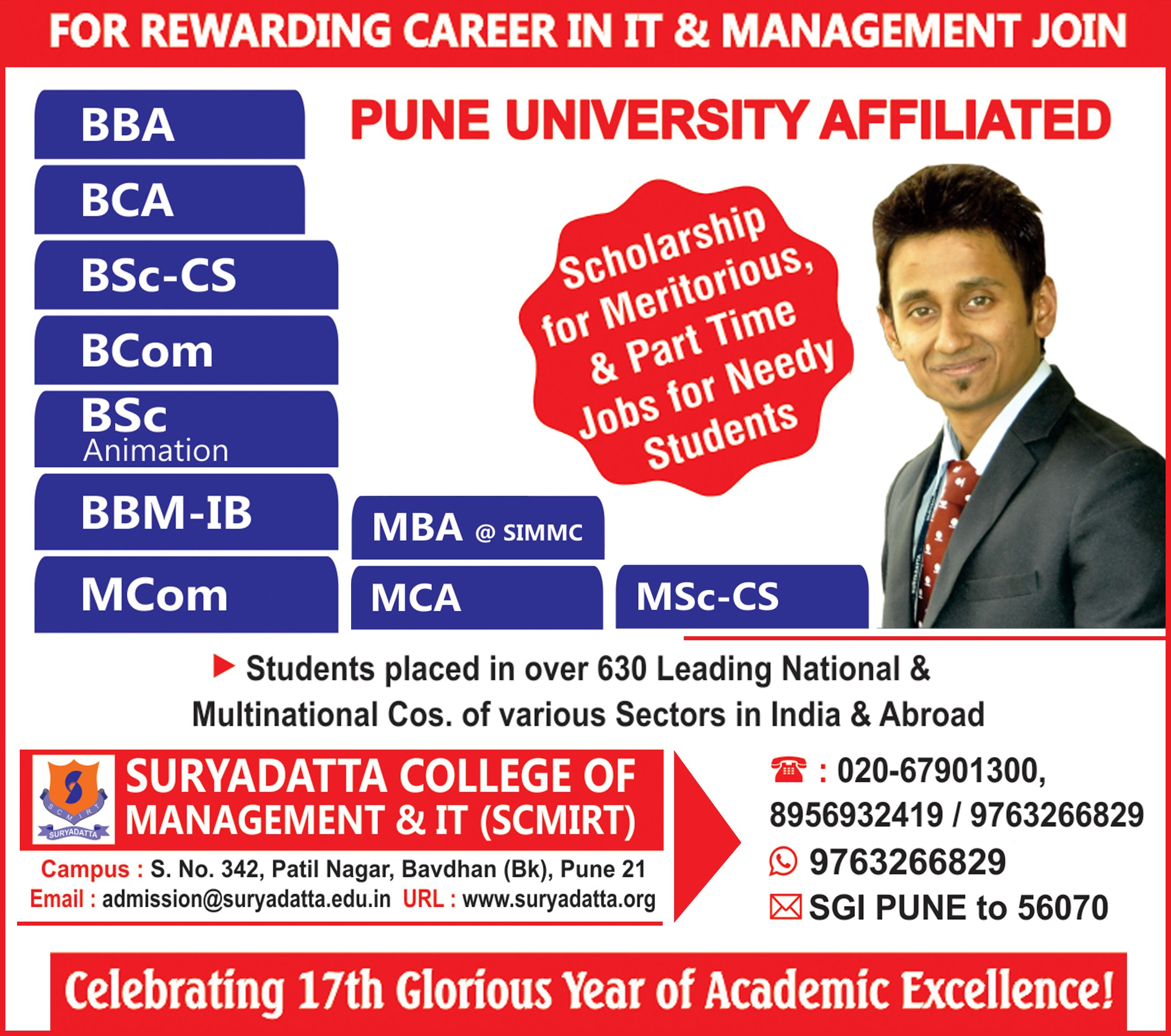 suryadatta college of hotel management schmtt is now offering offering admissions in suryadatta college of management it scmirt for a better career