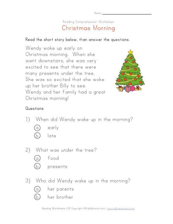 Holiday Reading Comprehension Worksheets Rringband – Christmas Comprehension Worksheets