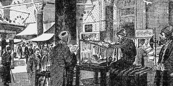 eski istanbul'da ramazanlar ile ilgili görsel sonucu