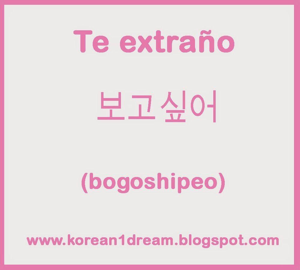 Pin De Xime Med En Coreano Palabras Coreanas Español A Coreano Abecedario Coreano